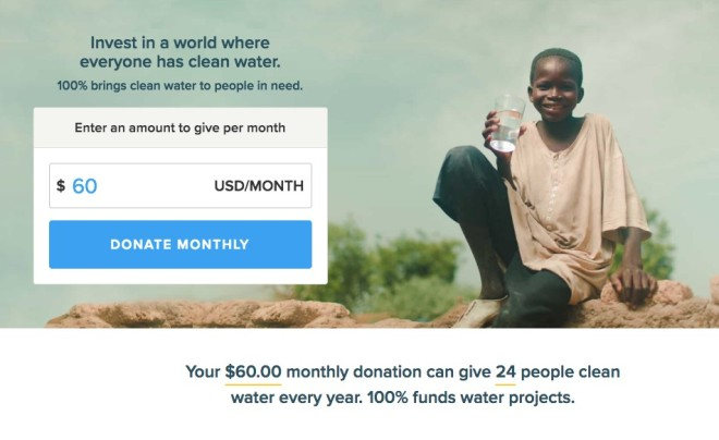 sample donation page